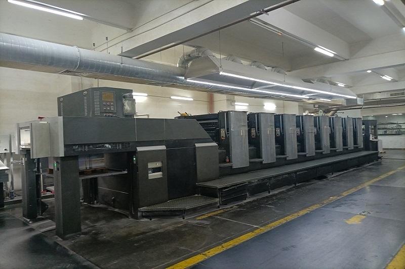 八色印刷机